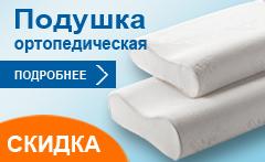 banner_podushki