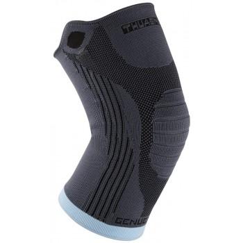 Бандаж для коленного сустава поддерживающий Genuextrem Артикул 2321