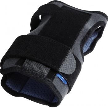 Ортез для иммобилизации лучезапястного сустава с переменной жесткостью  Dynastab Dual  Артикул 7040